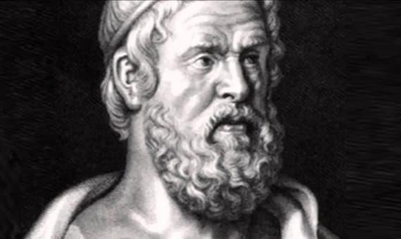 Aeschylus Sözleri