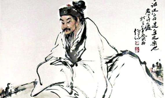 Chuang Tzu Sözleri