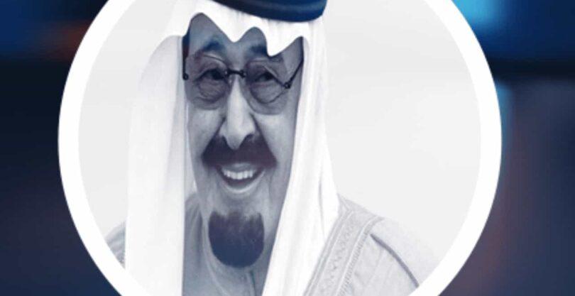 Abdullah Bin Abdulaziz El Suud Sozleri
