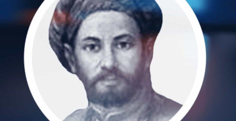 Ahmed I Hani Sozleri