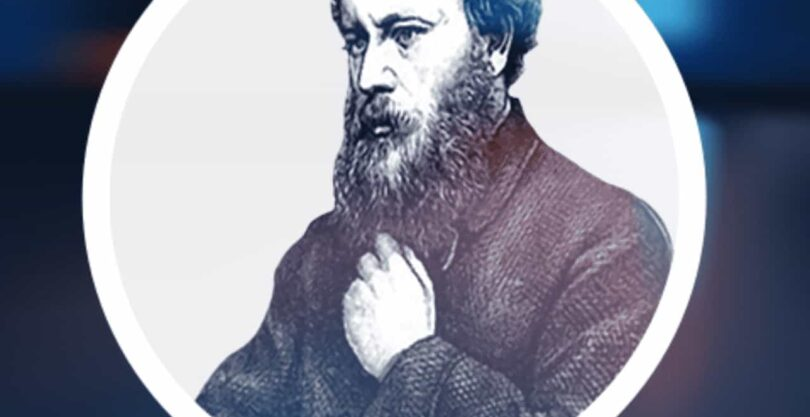 Alexander Smith Sozleri