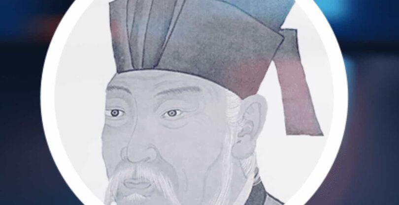 Bai Juyi Sozleri