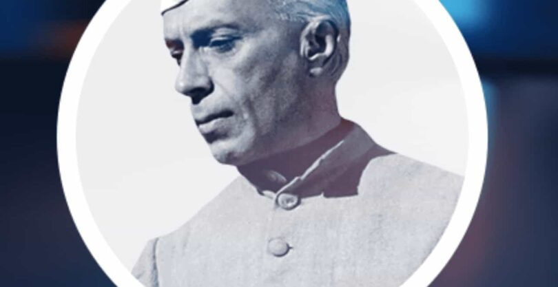 Cevahirlal Nehru Sozleri