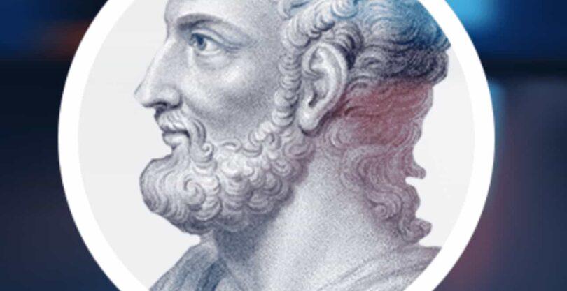 Gaius Cornelius Tacitus Sozleri