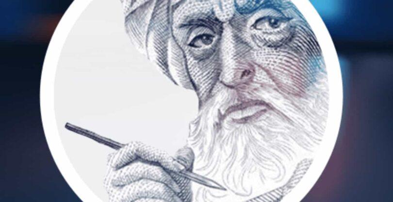 Ibn Hazm Sozleri