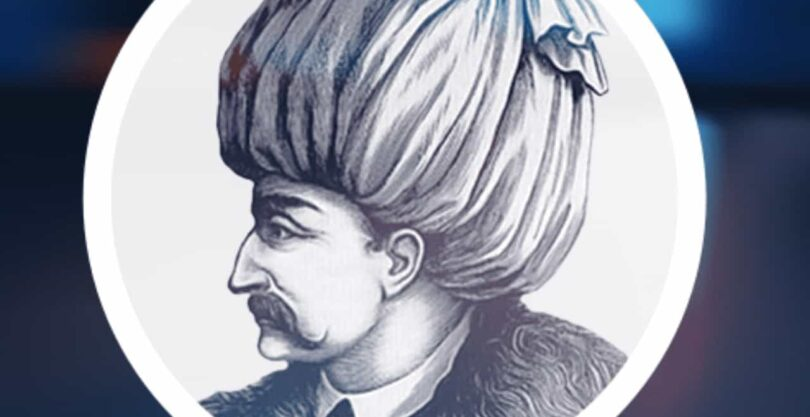 Kanuni Sultan Suleyman Sozleri