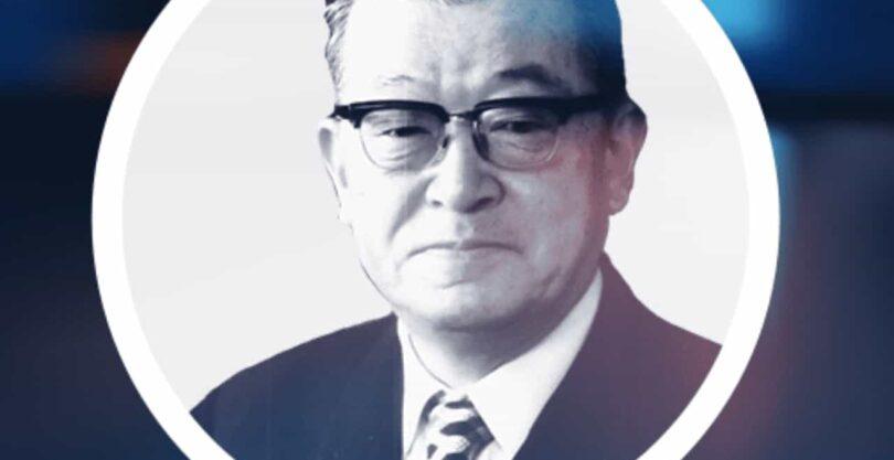 Kaoru Ishikawa Sozleri