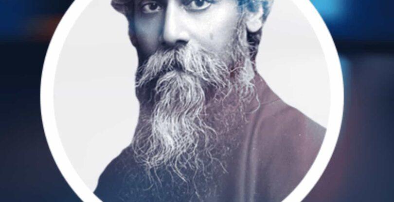 Rabindranath Tagore Sozleri