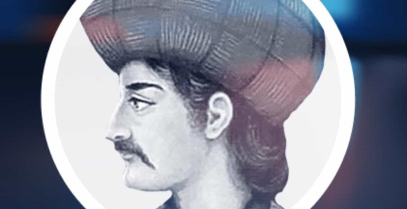 Sah Ismail Sozleri